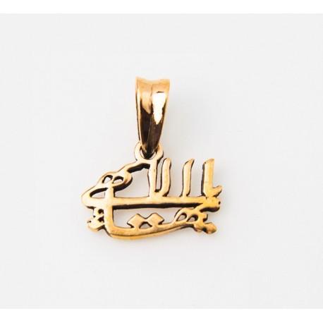 Pendentif toc doré petit modèle 'yá bahá'u'l-abha'