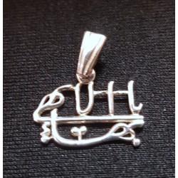 Pendentif argent grand modèle 'yá bahá'u'l-abha'