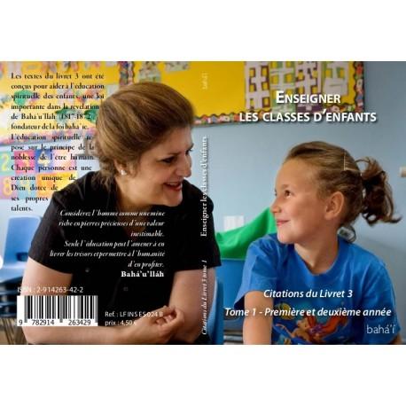Citations Livre 3 -Tome 1- Enseigner des classes d'enfants - 1ière & Seconde Année