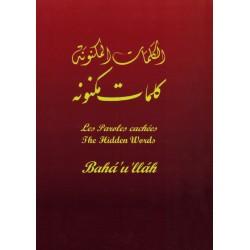 Les Paroles cachées - Français/Anglais/arabe-Persan