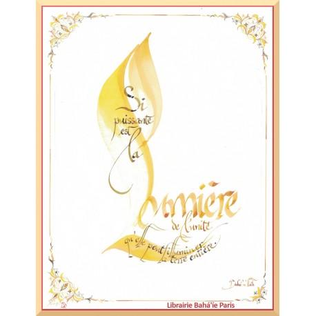 Calligraphie - C3 - 'Si puissante est la lumière de l'unité...'
