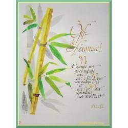 Calligraphie - C8 - 'Ô fils...