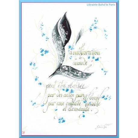 Calligraphie 'L'amélioration du monde ...' - C20