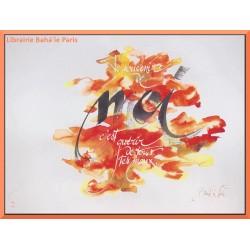 Calligraphie 'Te souvenir de moi ...' - C47