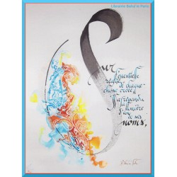 Calligraphie 'Sur l'essentiel réalité de....' - C61