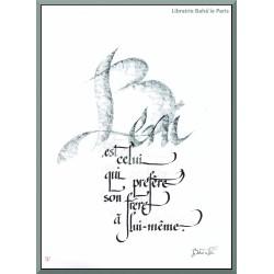 Calligraphie - C5 - 'Béni...