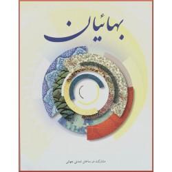 Les Bahá'ís en Persan