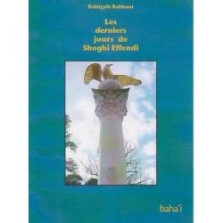 Rúhíyyih Rabbani Derniers jours de Shoghi Effendi - réédition