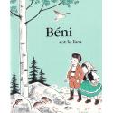 Béni est le lieu - Prière  illustrée pour très jeunes enfants