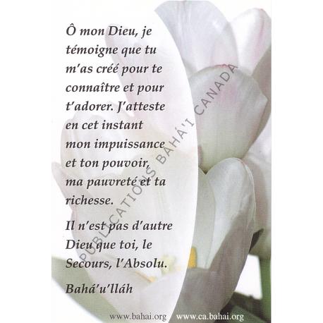 Carte Prière pour enfant - Petite prière obligatoire de Bahá'u'lláh