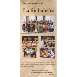 Dépliant La foi bahá'ie, vers un monde uni