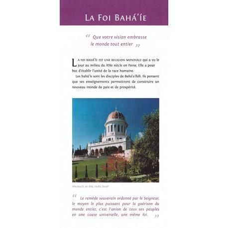 Dépliant La foi Bahá'i'e