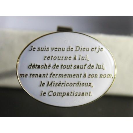 Bague funéraire en français (homme)