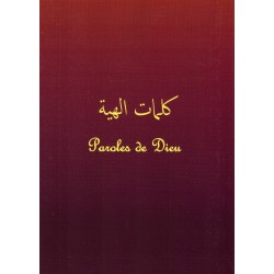 Paroles de Dieu - Français/Arabe