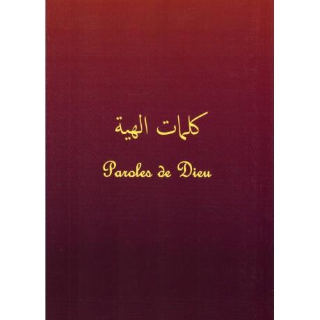 Paroles de Dieu - Français/Arabe