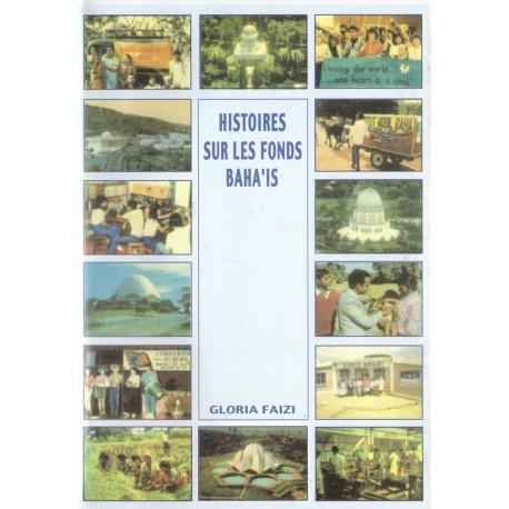 Histoires sur les fonds bahá'is