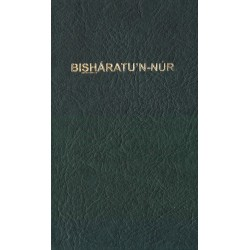 Bisháratu'n-núr ,Tablets and Prayers for the Departed