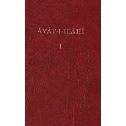 Áyát-i-iláhí
