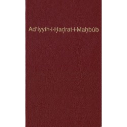 Ad'iyyih-i-Hadrat-i-Mahbub , Prières de Bahá'u'lláh en persan