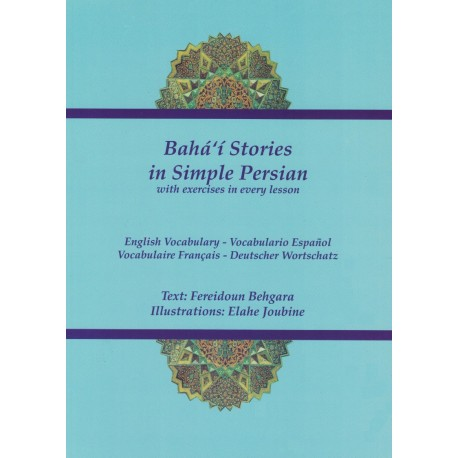 Bahá'i Stories in simple persian
