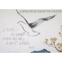 Calligraphie 'Le monde de l'humanité possède deux ailes...' - C1