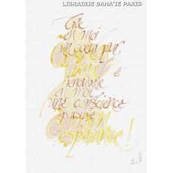 Calligraphie 'Crée en moi un coeur pur ...' - C38