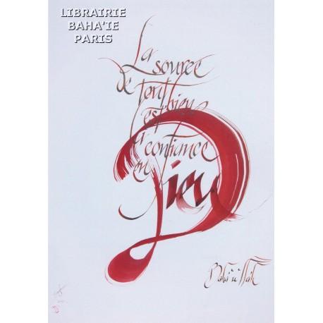 Calligraphie 'La source de tout bien....' - C46