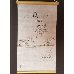 Calligraphie: ''Ô frères, que les actes ...'
