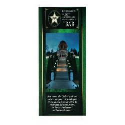 Dépliant 'Célébration du 200ème anniversaire de la naissance du Báb'